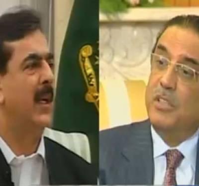 صدر آصف علی زرداری سے وزیراعظم یوسف رضا گیلانی نے ملاقات کی جس میں ملکی سیاسی صورتحال پر تبادلہ خیال کیا گیا ہے۔