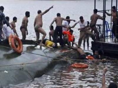 بھارت کے شہر چنائے کے قریب ایک جھیل میں کشتی ڈوبنے سے کم از کم بائیس افراد ہلاک ہوگئے۔