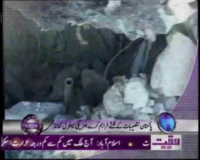 Waqtnews Headlines 09:00 AM 27 December 2011