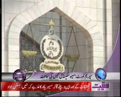 Waqtnews Headlines 10:00 AM 27 December 2011