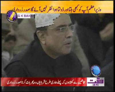 Asif Zardari Address On Bhutto Tomb News Package 27 December 2011