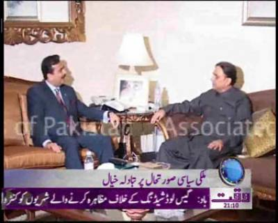 Gillani And Zardari Meet News Package 26 December 2011
