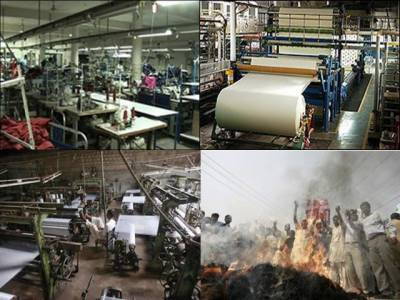 لاہورسمیت پنجاب کی صنعتوں کو ساڑھے چار روز تک گیس کی سپلائی معطل، ہزاروں مزدور بے روزگار ۔