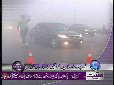 Waqtnews Headlines 09:00 AM 29 December 2011