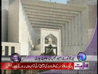 Waqtnews Headlines 10:00 AM 29 December 2011