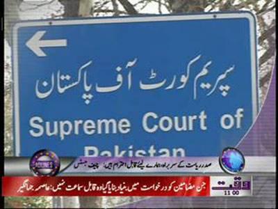 Waqtnews Headlines 11:00 AM 29 December 2011