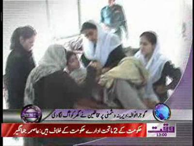 Waqtnews Headlines 01 00 PM 29 December 2011