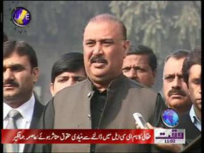 Raja Riaz Media Briefing News Package 29 December 2011