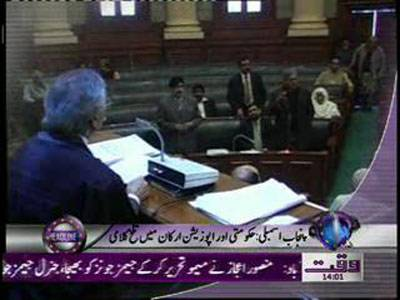 Waqtnews Headlines 02 00 PM 29 December 2011