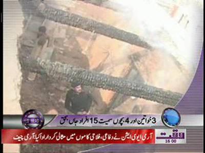 Waqtnews Headlines 04 00 PM 29 December 2011