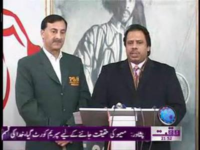 Jahangir Khan News Package 28 December 2011