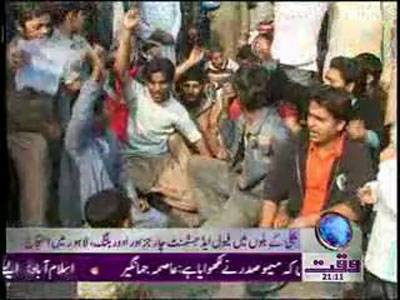 Lahore Protest News Package 28 December 2011