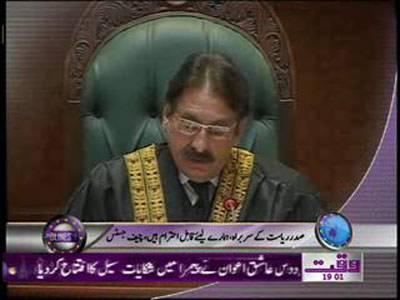 Waqtnews Headlines 07 00 PM 29 December 2011