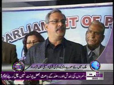 Waqtnews Headlines 06 00 PM 29 December 2011