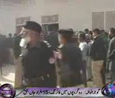 Waqt News Headlines 09:00 PM 29 December 2011