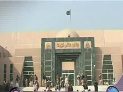 پشاور ہائیکورٹ نےاجتماعی زیادتی کا نشانہ بننے والی خاتون کو پشاور میں سرکاری رہائش فراہم کرنے کی ہدایت جاری کردی ۔