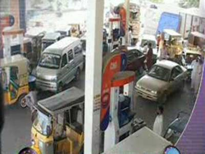 سرگودھاڈویژن میں سی این جی سٹیشنز کو گیس کی فراہمی تین روزکے لیے بند، جبکہ سندھ میں چوبیس گھنٹےکے بعد سپلائی بحال ۔