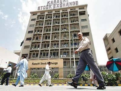 کراچی اسٹاک مارکیٹ میں کاروبار کے اختتام پر تیزی کی بدولت ہنڈریڈ انڈیکس گیارہ ہزار چار سو پوائنٹس کی سطح عبورکرگیا۔