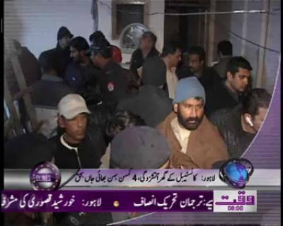 Waqtnews Headlines 08:00 AM 31 December 2011