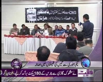 Waqtnews Headlines 11:00 AM 31 December 2011