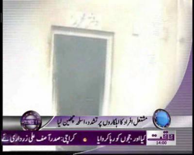 Waqtnews Headlines 02 00 PM 31 December 2011