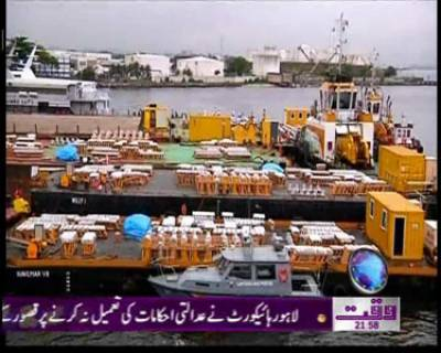 New Year Celebrations News Package 30 December 2011