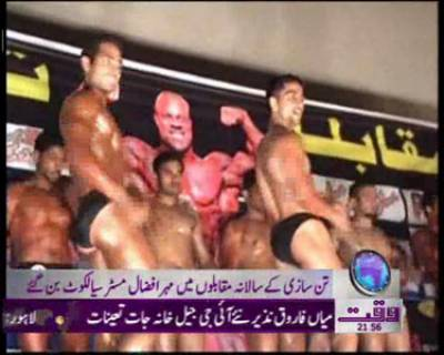 Sialkot Body Building Show News Package 30 December 2011