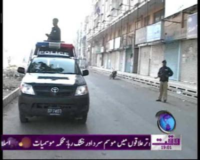 Waqtnews Headlines 07 00 PM 31 December 2011