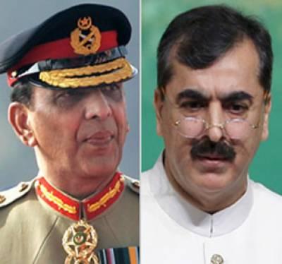 وزیراعظم گیلانی اور آرمی چیف جنرل کیانی کے درمیان آج انتہائی اہم ملاقات ہوئی جس میں ملکی سلامتی اور دفاع کے امورپر تبادلہ خیال کیا گیا۔