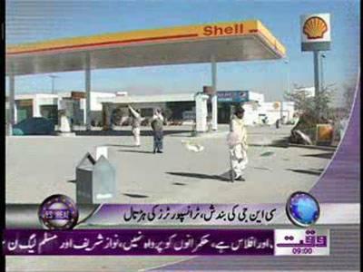 Waqtnews Headlines 09:00 AM 03 January 2012