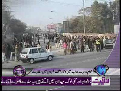 Waqtnews Headlines 10:00 AM 03 January 2012