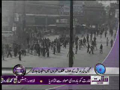 Waqtnews Headlines 12:00 PM 03 January 2012