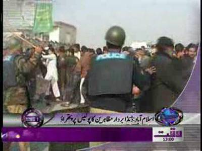 Waqtnews Headlines 01:00 PM 03 January 2012