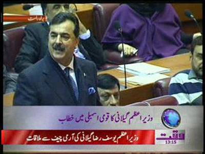 Prime Minister Yousaf Raza Gillani Addresses In National Assembly 03 January 2012