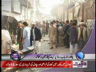 Waqtnews Headlines 04:00 PM 03 January 2012