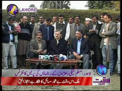 Muslim League Functional Press Conference Lahore 03 January 2012