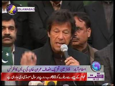 Imran Khan Media Talk Islamabad 03 Jnauary 2012