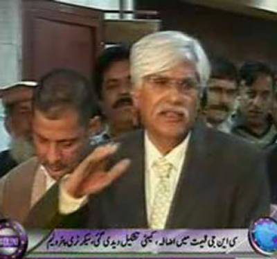 Waqtnews Headlines 07:00 PM 03 January 2012
