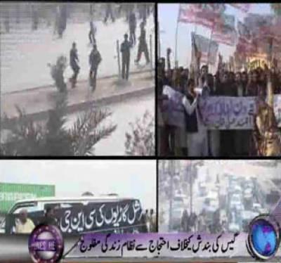 Waqtnews Headlines 09:00 PM 03 January 2012