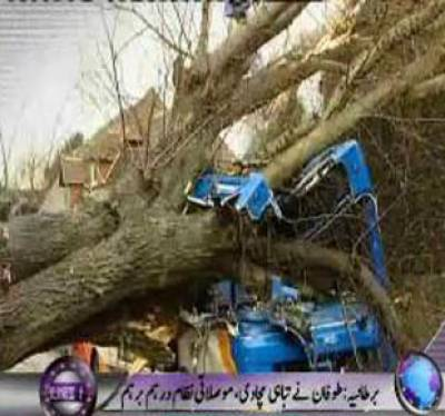 Waqt News Headlines 11:00 PM 03 January 2012