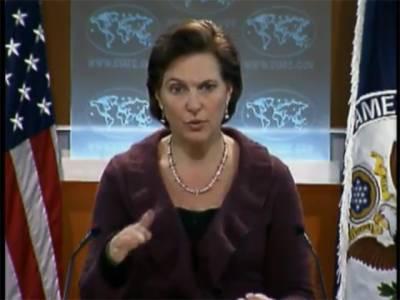 میموپاکستان کا اندرونی معاملہ ہےتاہم پاکستان کے حالات پرنظررکھے ہوئے ہیں۔ وکٹوریا نولینڈ