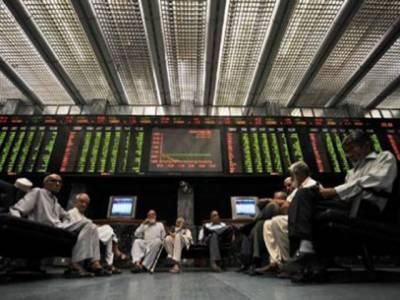 کراچی اسٹاک مارکیٹ کے لیے سال کا پہلا ہفتہ ہی مندی کی لپیٹ میں رہا