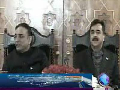 Zardari and Government Allies Meeting 06 January 2012