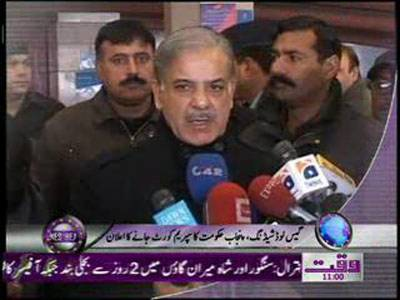 Waqtnews Headlines 11:00 AM 07 January 2012