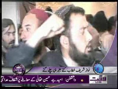 Waqtnews Headlines 12:00 PM 07 January 2012
