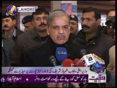 CM Punjab Mian Shahbaz Sharif Media Talk on Lahore Air Port 07 January 2012