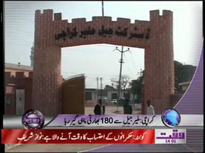 Waqtnews Headlines 02 00 PM 07 January 2012