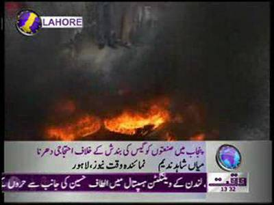 Lahore Public Protest Agaist Gas Load Shedding News Package 07 January 2012