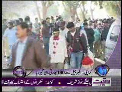Waqtnews Headlines 05 00 PM 07 January 2012