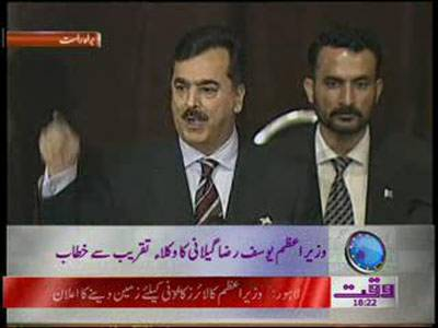 PM Gillani Addresses To Lawyers 07 January 2012